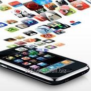 Услуга SMS маркетинга HoReCa фото