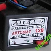 Зарядное устройство АИДА-5 фото