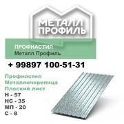 Профнастил МП20 Цинк 0,4 мм фото