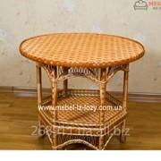 Стол плетеный из ЭКО материала лозы Exclusive Код: Арт 029-2 фото
