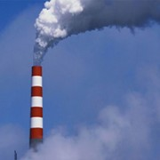 Разрешение на выбросы загрязняющих веществ в атмосферу фото