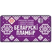 Мороженое Беларускi пламбiр ванильный с изюмом, Семейное, 250 г фото