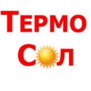 Компания Термосол фото
