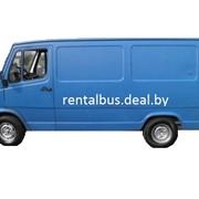 Прокат и аренда грузового микроавтобуса без водителя. фото