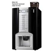 Зерновой торговый автомат модель DSK-118-FE, Автоматы торговые фото