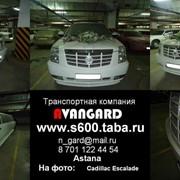 Аренда лимузина Cadillac Escalade белого цвета для свадьбы и других мероприятий фото