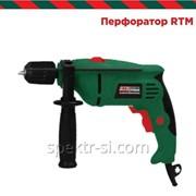 Перфоратор RTM 155 фото