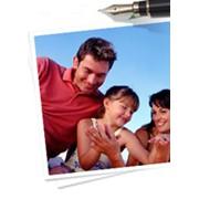 Счета для физических лиц фото