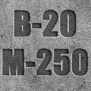 Бетон М250 (П3) фото