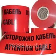 Лента Сигнальная Электра ЛСЭ 600 фото