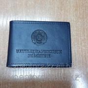 Обложка на служебное удостоверение КНБ фото