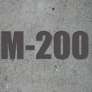 Бетон М-200 с/с B15 фото