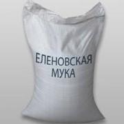 Мука Еленовского и Ясиноватского комбинатов фото