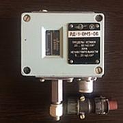 Датчик-реле давления РД-1-ОМ5-06 фото