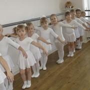 Детские танцы, детская хореография фото