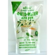 Фито-мыло для рук Жасмин и Белый чай, экономичная упаковка, линия Фито-линия фото