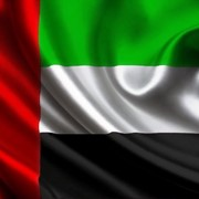 Виза в Объединённые Арабские Эмираты фото