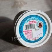 Мороженое Пломбир ТМ Сморгонский край фото