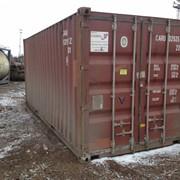Морской контейнер 20 футов. Отличное состояние за 15 500грн. фото