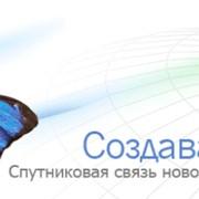LinkStar фото