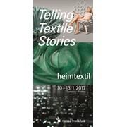 Heimtextil 2017 - Международная выставка домашнего текстиля и тканей для оформления интерьера фото
