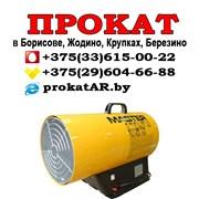 Аренда и прокат тепловой пушки в Борисове, Жодино фото