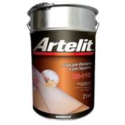 Клей каучуковый для паркета ARTELIT RB-110 (21 кг) фото