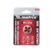 Плашка М12 х 1,25 мм, Р6М5 // MATRIX фото