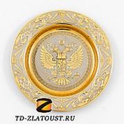Блюдце с гербом РФ фото