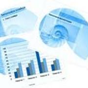Мультимедиа презентации. фото
