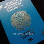 Услуги по оформлению виз в Китай фото