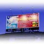 Звуковая реклама фото