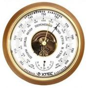 Барометр настенный с термометром БТК-СН-16 КБ (Утёс-КРЭТ) фото