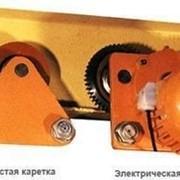 Тележки для ворот, талей CD 380 В и холостые г/п, т: 3,2 балка: 24М-40М фото