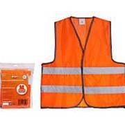 Жилет со светоотражающими полосами, взрослый, р. XL (65*65 см), оранжевый AIRLINE фото