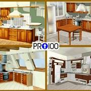 Курсы Дизайн мебели. Конструирование в PRO 100 фото