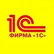 Программное обеспечение 1С:Предприятие 8. Розница для Казахстана фото