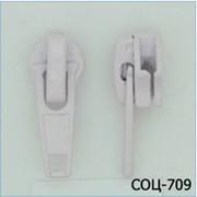 Бегунок обувной №7 для спиральной молнии, Код: СОЦ-709 фото