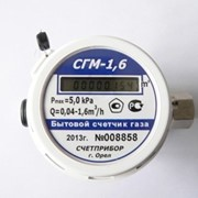 Счетчик газа бытовой малогабаритный СГМ-1,6 электронный фото