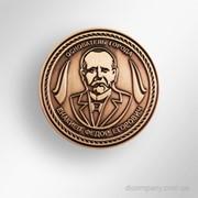 Памятная медаль DIC-0821 230 лет Енакиево фото