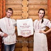 Рушник свадебный «Совет и любовь» (150х50), модель 41а фото