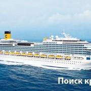 Круиз на Costa Cruises фото