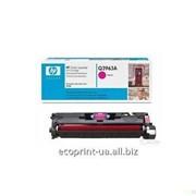 Услуга заправки картриджа HP Q3963A, HP 2550 Magenta для лазерных принтеров фото