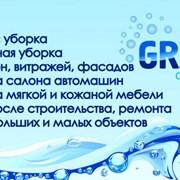 Все виды уборок в Алматы фото