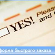 Перевод WEB-сайтов фото