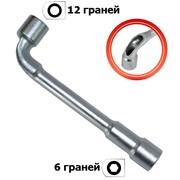Ключ торцевой с отверстием L-образный 12мм INTERTOOL HT-1612 фото