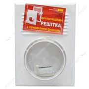 Решетка вентиляционная пластик 120 (255х185) №245520 фото
