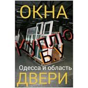 Металлопластиковые окна б/у Одесса. фото