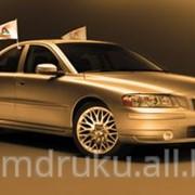 Изготовление флагов автомобильных фото