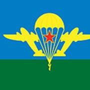 Флаг ВДВ СССР размер 90х135 фото